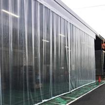 大型ビニールカーテン