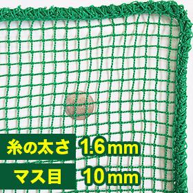 NET440T/20本/10mm