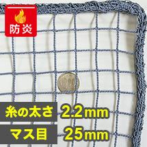 NET440T/40本/25mm