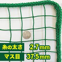 NET440T/60本/37.5mm