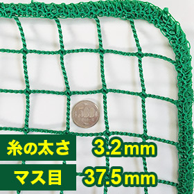 NET440T/90本/37.5mm