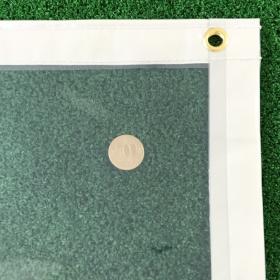 VP-030HS(遮熱・高UV)ハイパー遮熱透明0.3mm