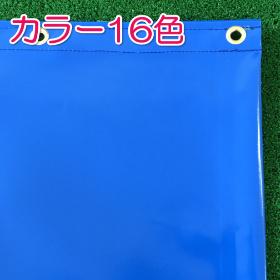 【防汚・高耐候】不燃ビニールカバー・シート