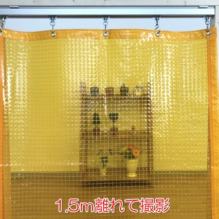 防虫(薄手)の糸入り透明ビニールカーテン(VP-350B)遠距離撮影