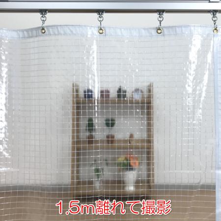 耐候(薄手)の糸入り透明ビニールカーテン(VP-350H)の遠距離透明度