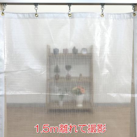 耐候(軽量)の糸入り透明ビニールカーテン(VP-380A)の遠距離透明度