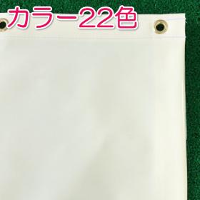VB-047HC(耐候・耐久)ハリケーン 0.47mm