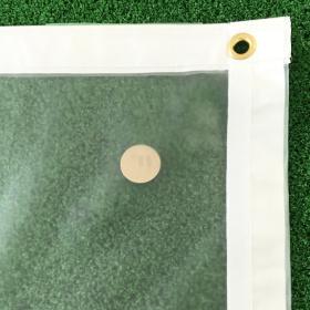 VP-030NJ(帯電・半透明)アキレスナシジ0.3mm