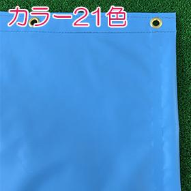 VB-035TP(防炎薄手)ターポリン2類 0.35mm
