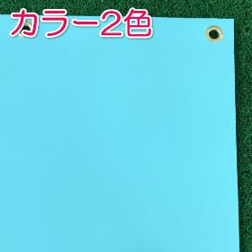 【防音・遮音】防炎ビニールカバー・シート/サウンドシャッター