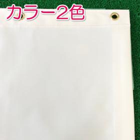 【帯電防止】防炎ビニールカバー・シート/帯電ターポリン