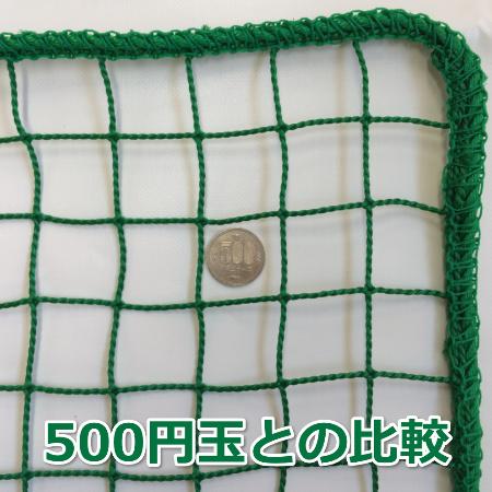 6�本野�目防��ット5M×1�M (グリーン)
