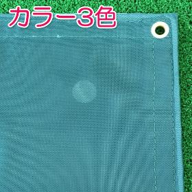 UV2000(防炎・UV・コットン風)