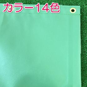 バリアス(高耐候・高耐久・防水)