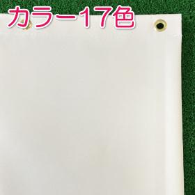 【耐候・防水】不燃カバー・テントシート/ストライク