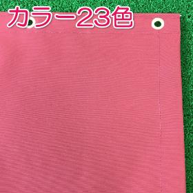 シャガール(耐候・撥水・コットン調)