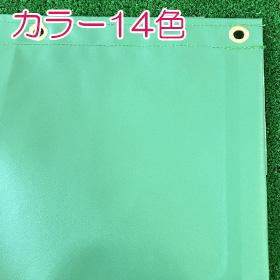 【耐候・高耐久】防炎ビニールカバー・シート/バリアス