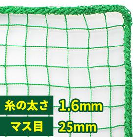 NET440T/22本/25mm