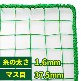 NET440T/22本/37.5mm