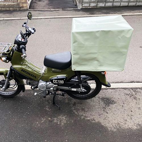 北海道札幌市|製作事例|防水ビニールカバー(バイク荷台)