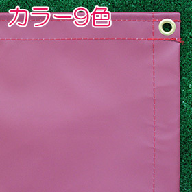 V2000NF(不燃・フッ素防汚)不燃テントシート 0.4mm
