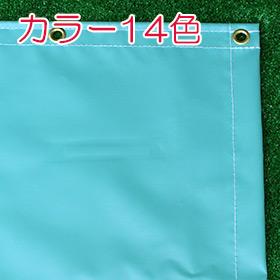 VB-050TP(防炎厚手)ターポリン1類 0.50mm