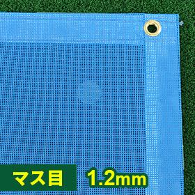 VM-1004/1.2mm