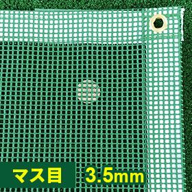 VM-1005/3.5mm