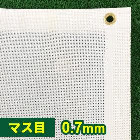 VM-1034/0.7mm