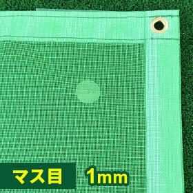 VM-2039/1mm