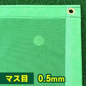 VM-2054/0.5mm