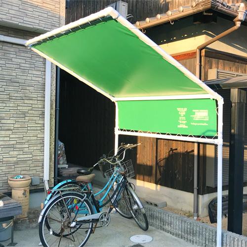 兵庫県姫路市|製作事例|雨よけテント(駐車場)