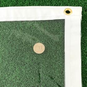 【SALE限定サイズ】防炎(薄手)の透明ビニールカーテン 0.3mm VP-030FA