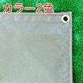 【防水・耐候】帆布カバー・シート /エステル帆布6号