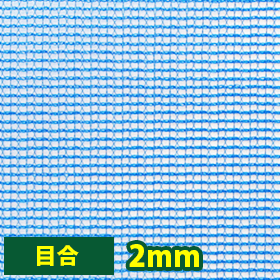 VA-IN130(防風・防砂・防雹)