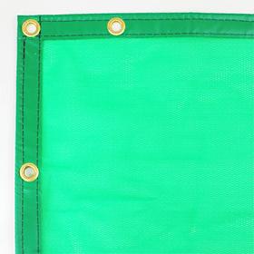 【SALE限定サイズ / カラー:グリーン】 NET-MESH/1mm