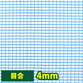 VA-IN140(防風・防鳥・防獣)
