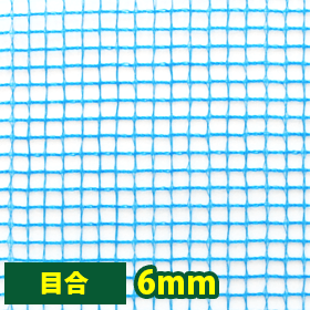 VA-IN160(防風・防雹)