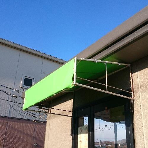 栃木県栃木市|納入事例|軒先テント(理容店)