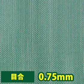 VA-IN2900GK(防虫)