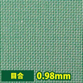 VA-IN2220N(防虫)