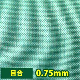 VA-IN2900N(防虫)