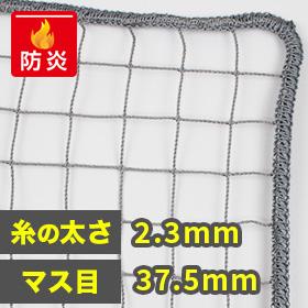 NET440T/40本/37.5mm