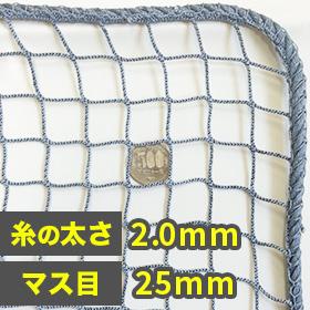 NET235T/48本/25mm
